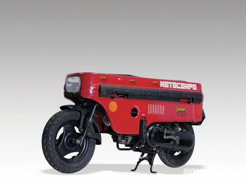 Honda-motocompo-photo-4