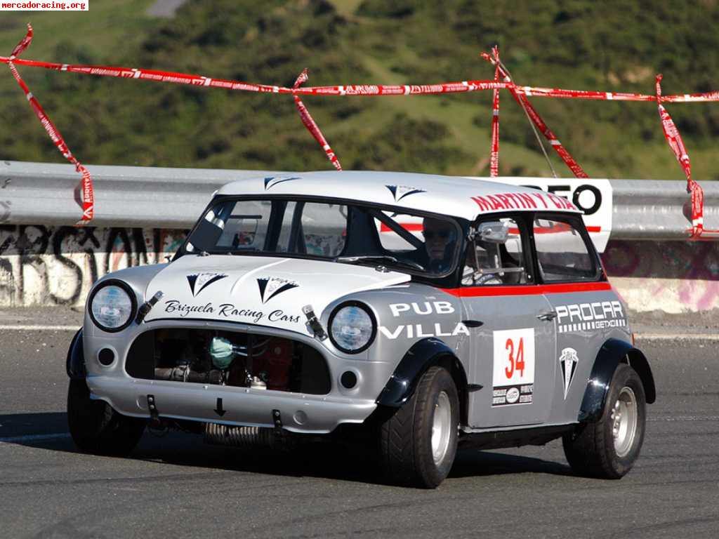Abarth 600 photo - 4