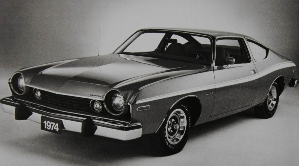 Amc coupe photo - 3