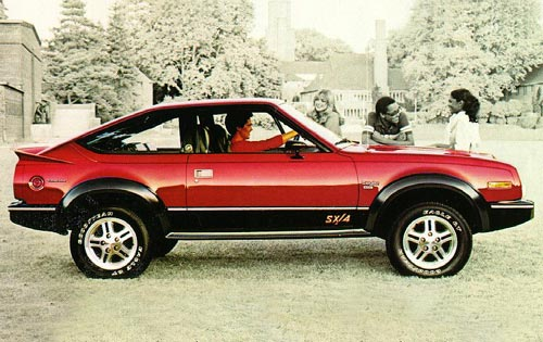 Amc eagle photo - 3