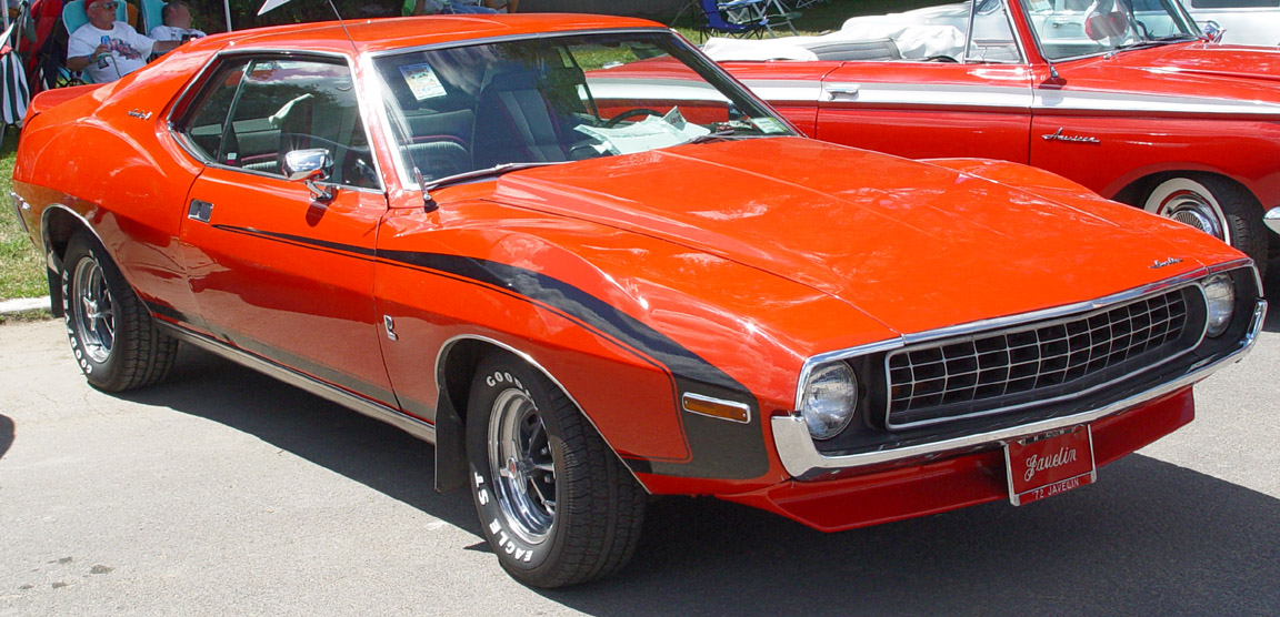 Amc javelin photo - 4