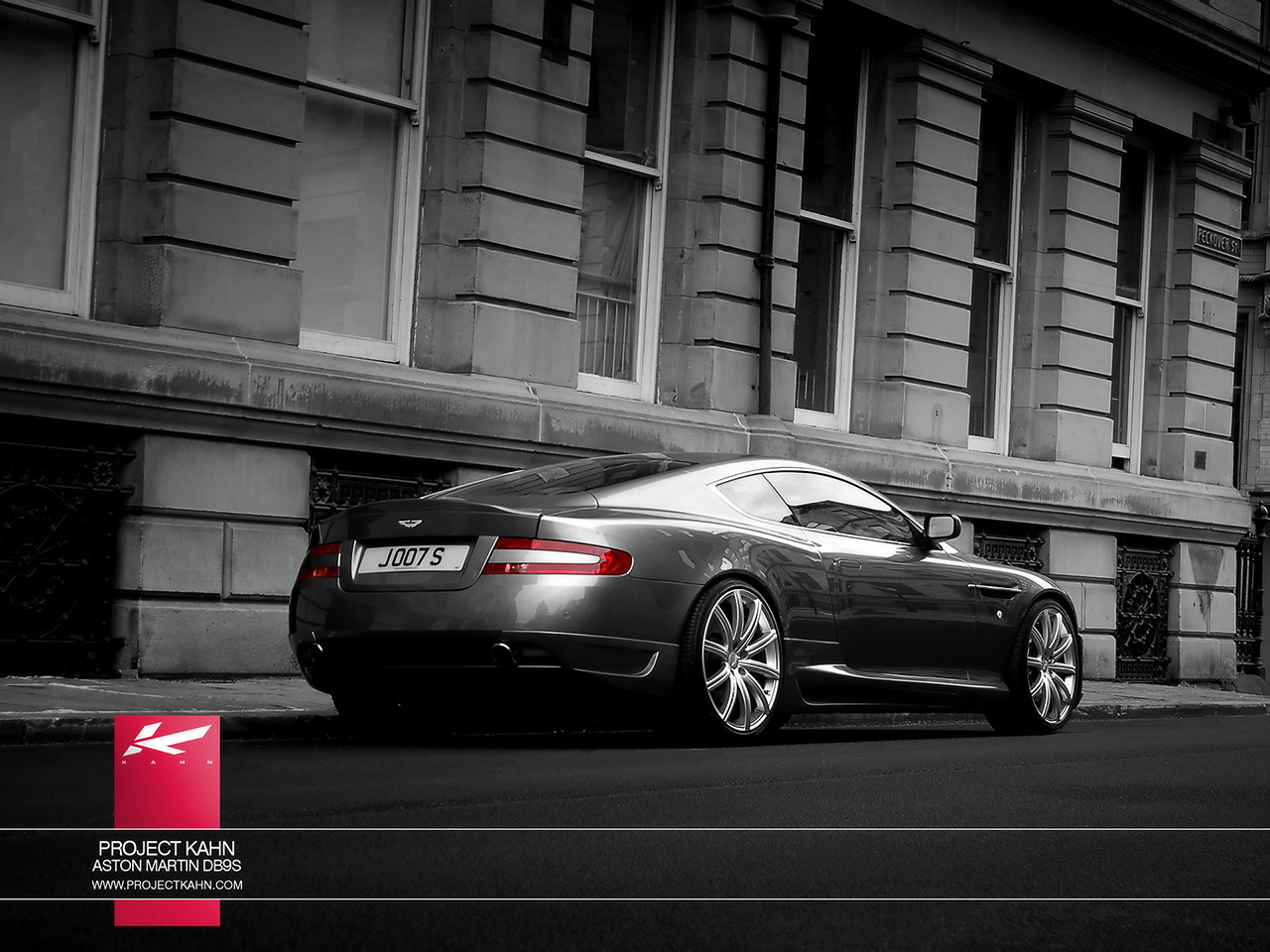 Aston martin project photo - 4