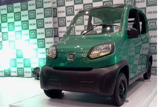 Bajaj re photo - 4