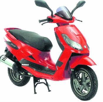 Bajaj wave photo - 1