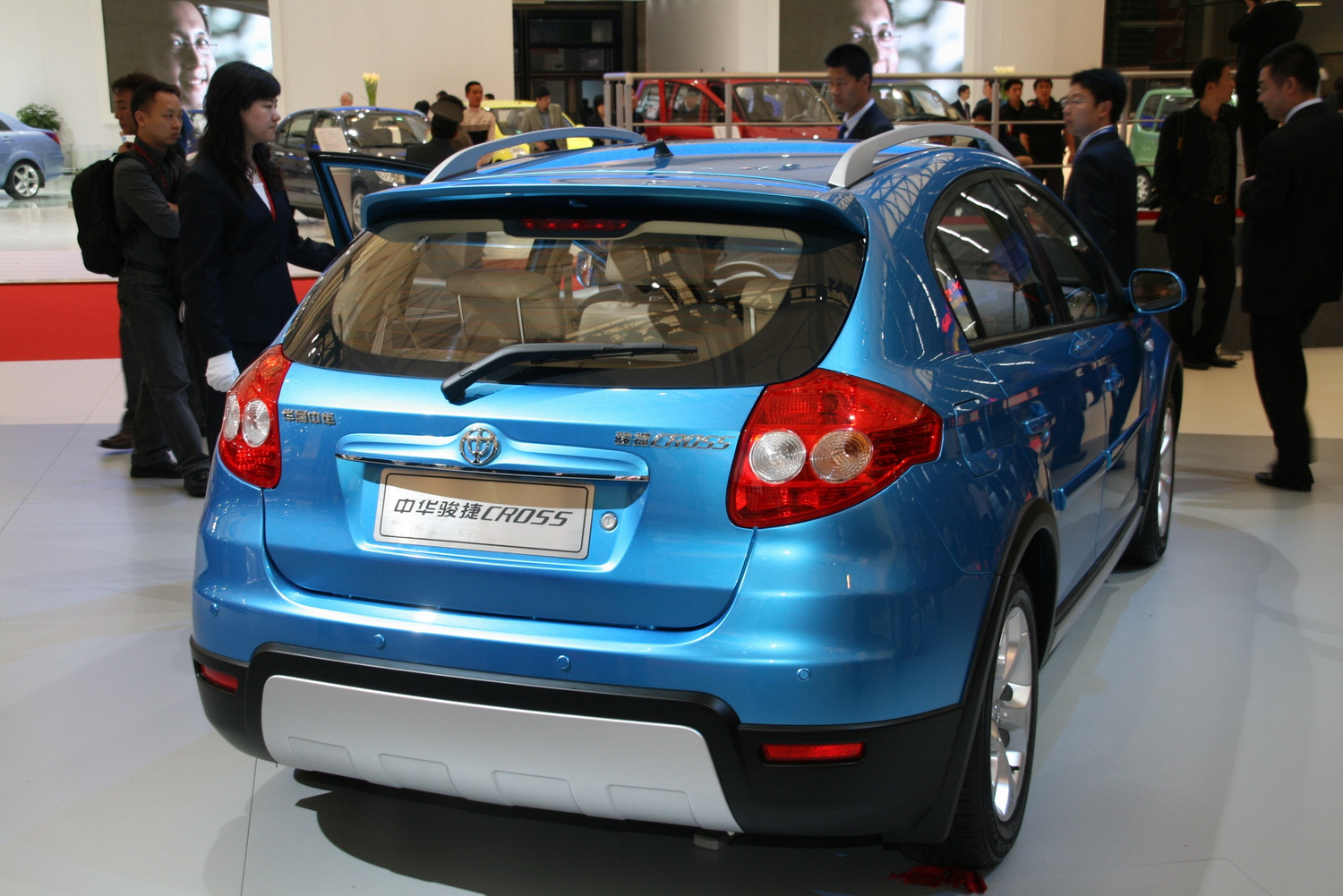 Brilliance frv photo - 1