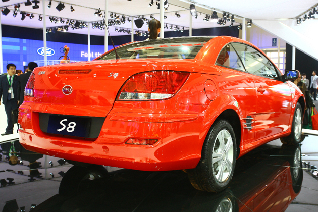 Byd s8 photo - 3