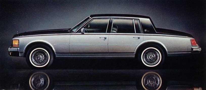 Cadillac seville photo - 2