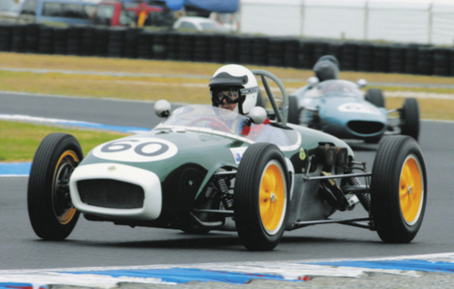 Caterham supersprint photo - 4