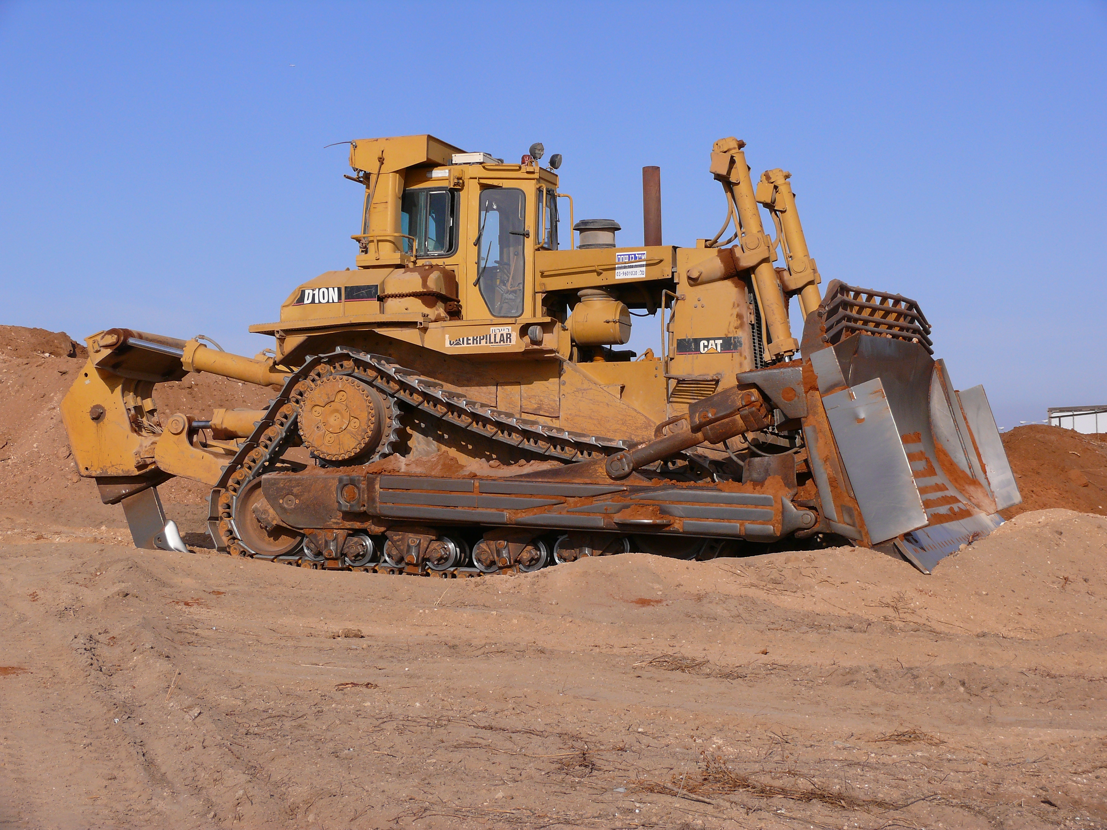 Caterpillar d photo - 2
