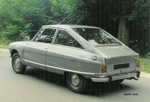 Citroen super photo - 2