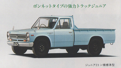 Datsun junior photo - 3