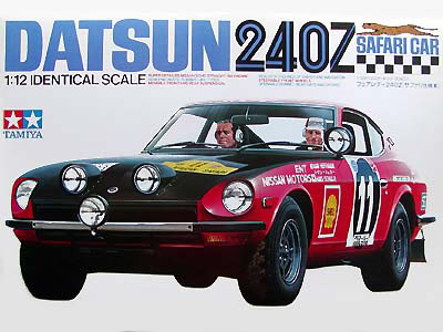 Datsun safari photo - 3