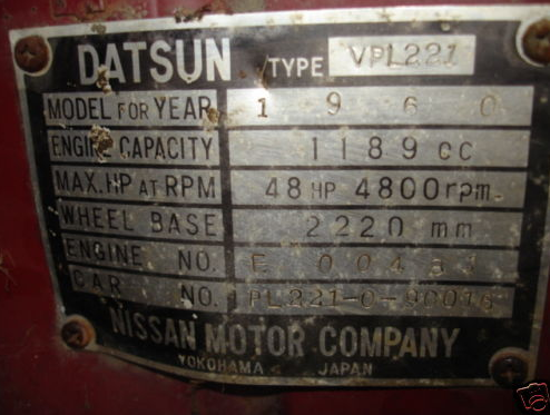 Datsun van photo - 4
