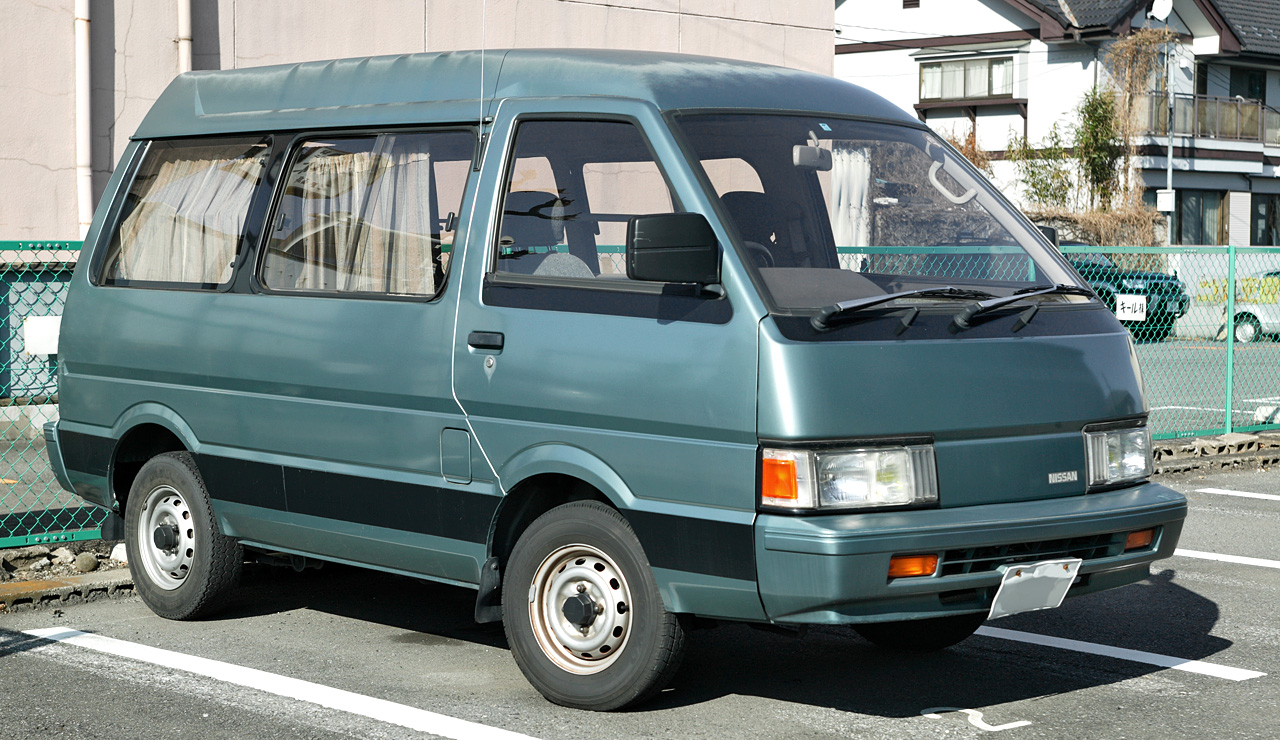Datsun vanette photo - 4