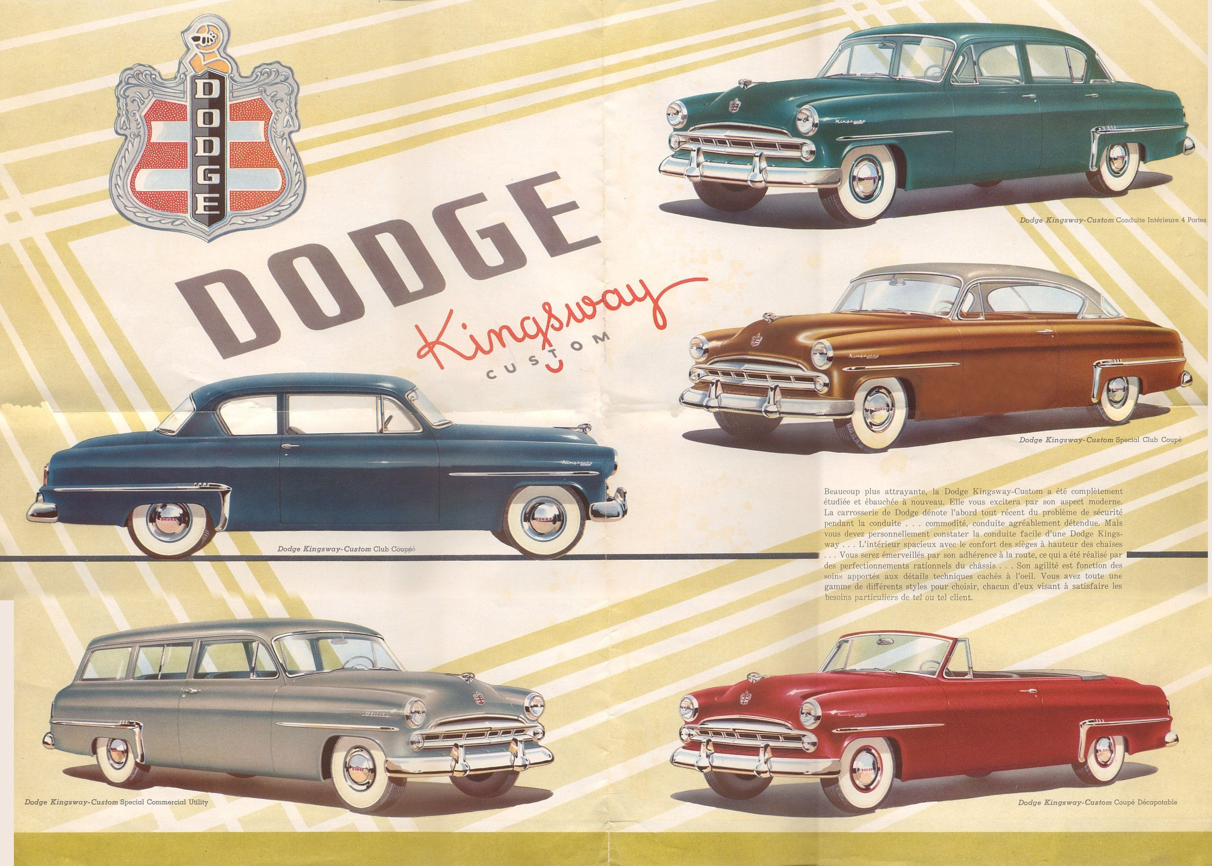 Dodge kingsway photo - 3