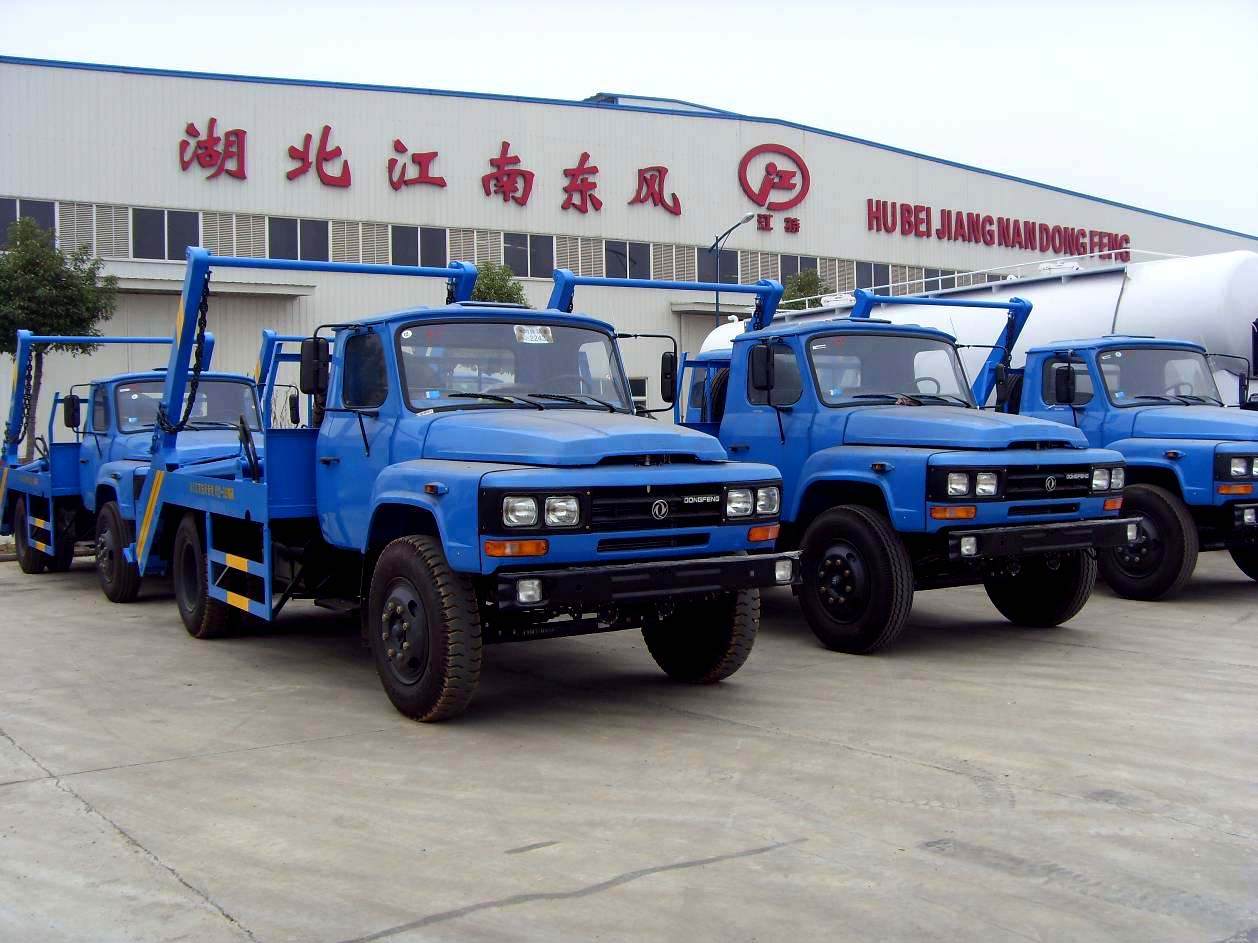 Dongfeng eq photo - 4