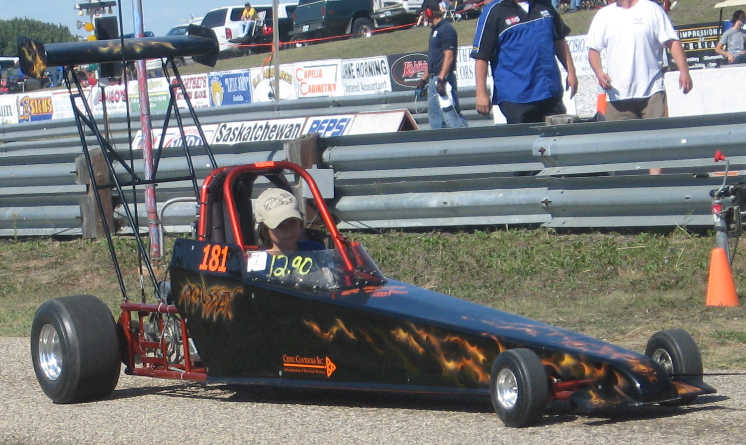 Dragster jr photo - 1