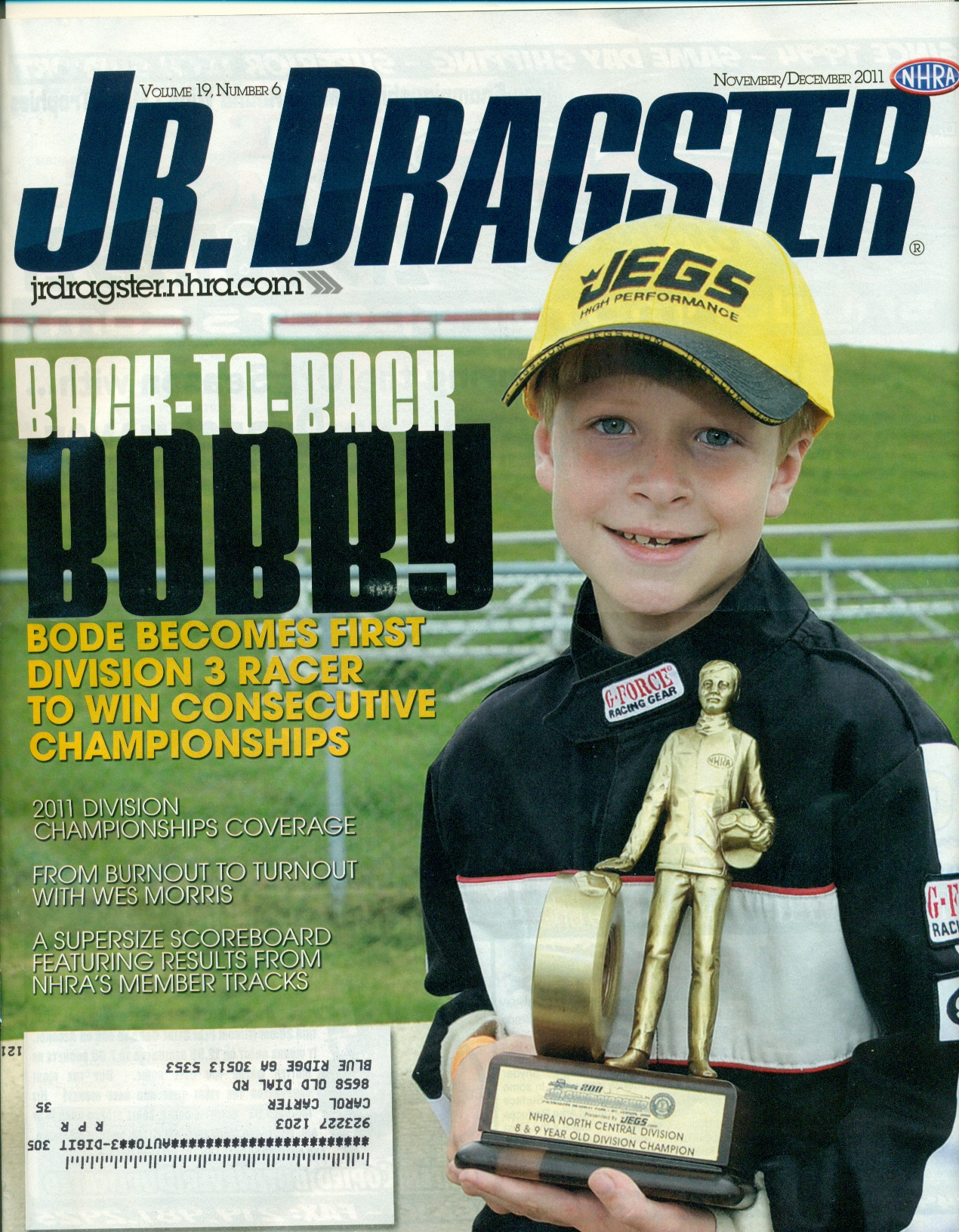 Dragster junior photo - 4