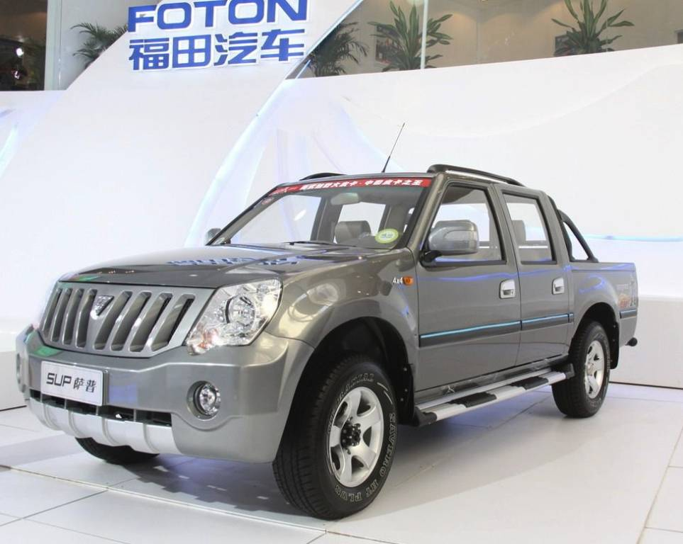 Foton sup photo - 1