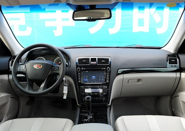 Geely emgrand photo - 3