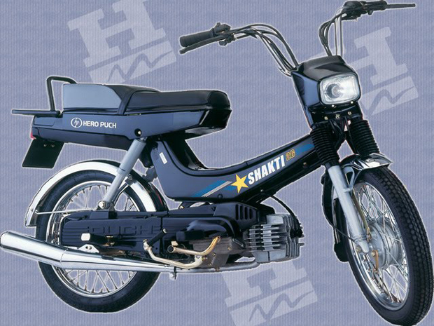 Hero puch photo - 4