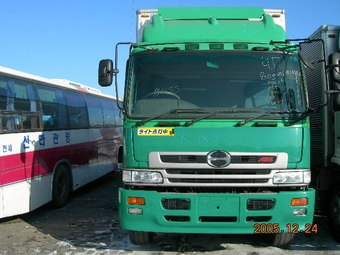 Hino super photo - 1