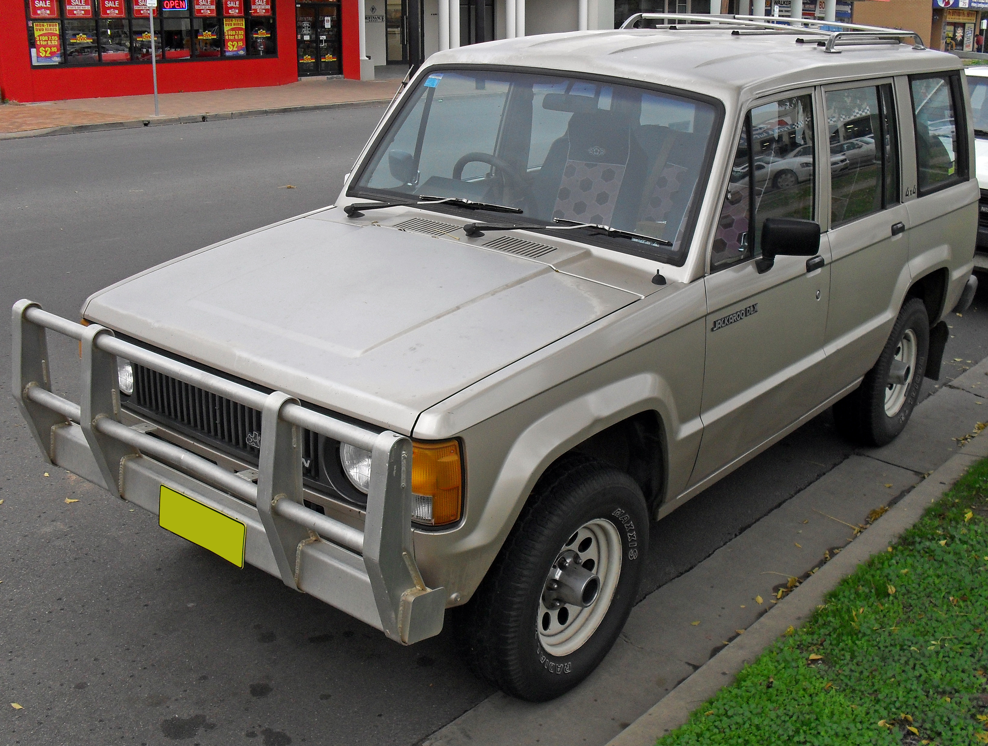 Holden jackaroo photo - 3