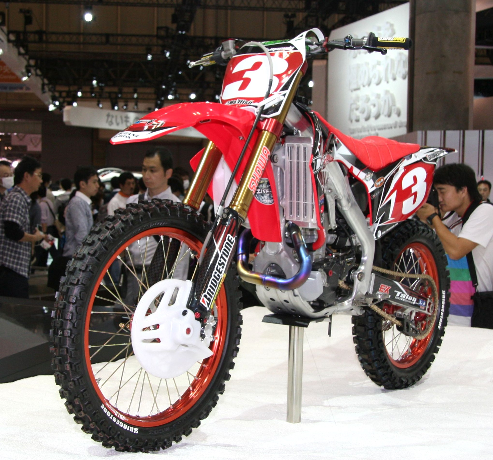 Honda crf450r photo - 1