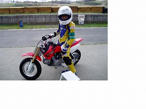 Honda crf50f photo - 3