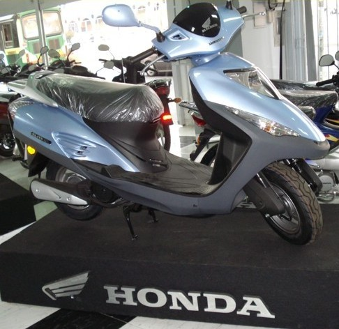Honda elite photo - 1