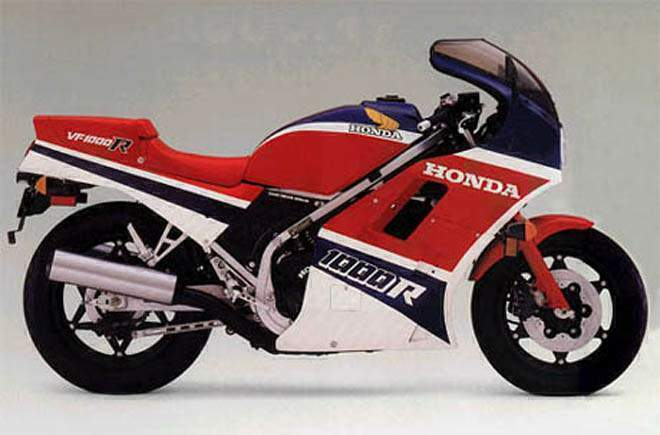 Honda interceptor photo - 3