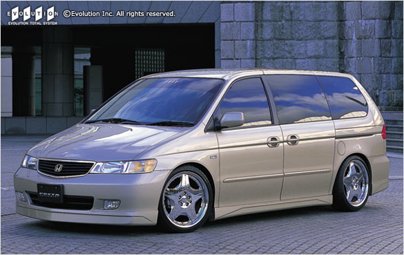 Honda lagreat photo - 3