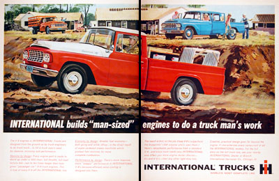 International harvester pickup photo - 4