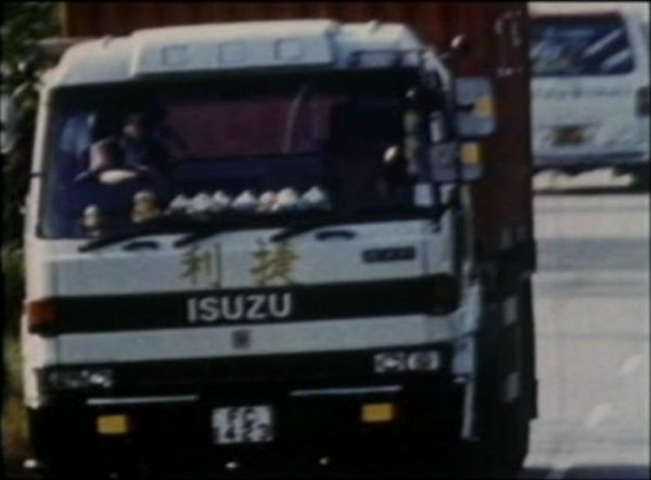 Isuzu 810 photo - 1
