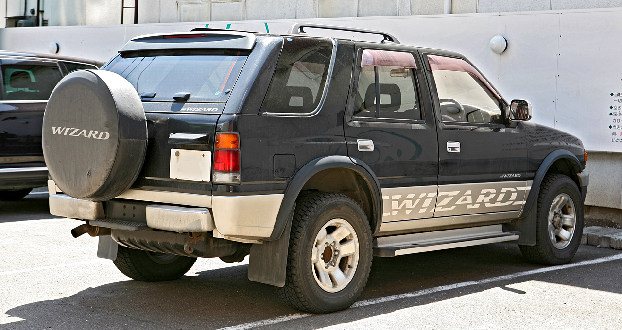 Isuzu 95 photo - 1