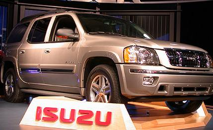 Isuzu ascender photo - 2