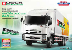 Isuzu deca photo - 1