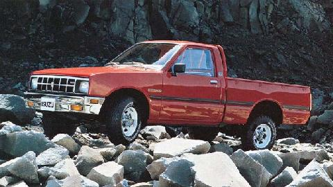 Isuzu kb photo - 3