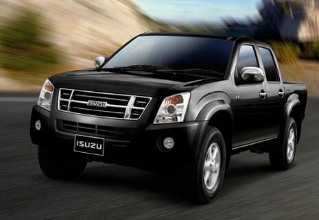 Isuzu ls photo - 3