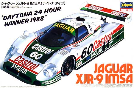 Jaguar xjr-9 photo - 2