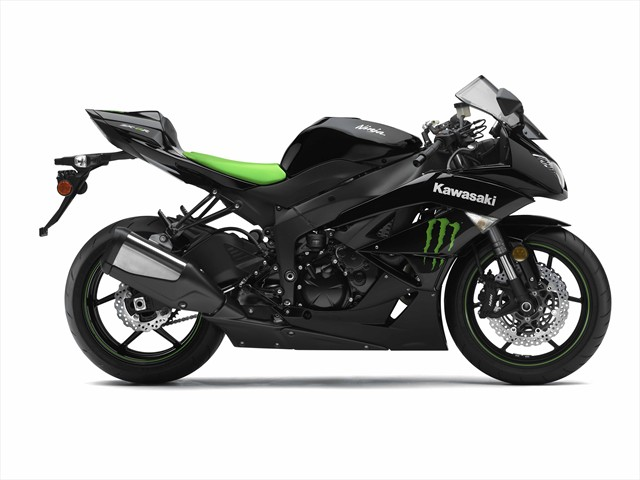 Kawasaki monster photo - 4