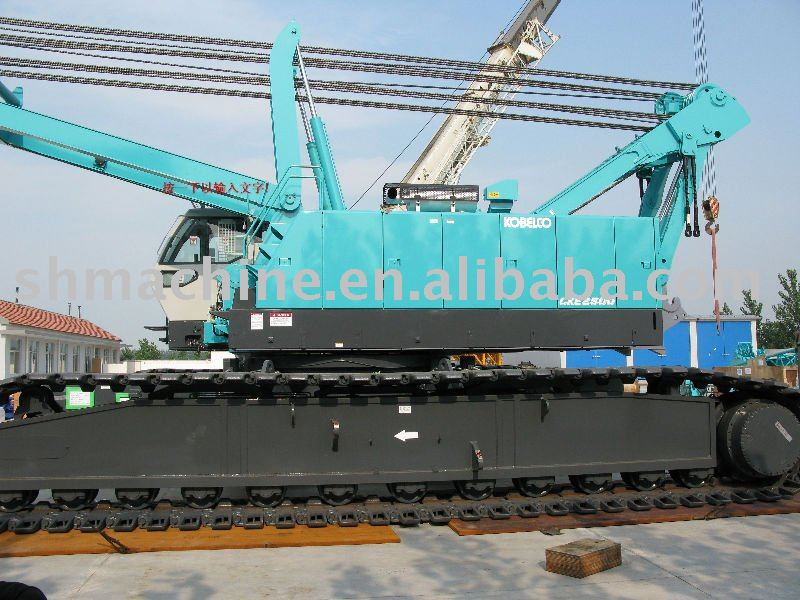 Kobelco 2500 photo - 2
