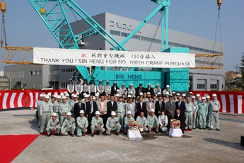 Kobelco mark photo - 2