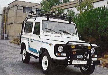 Land rover santana photo - 2