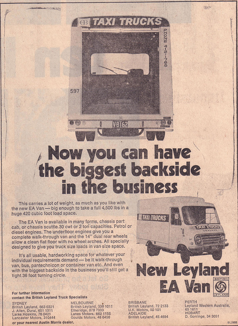 Leyland ea photo - 4