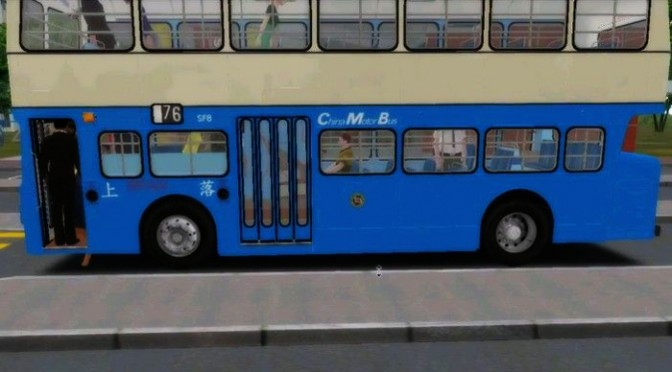 Leyland fleetline photo - 1