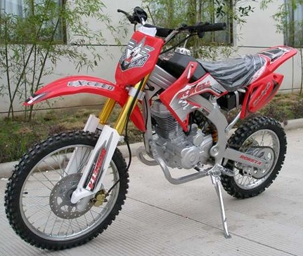 Lifan 250cc photo - 3