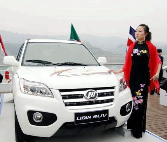 Lifan 50 photo - 2