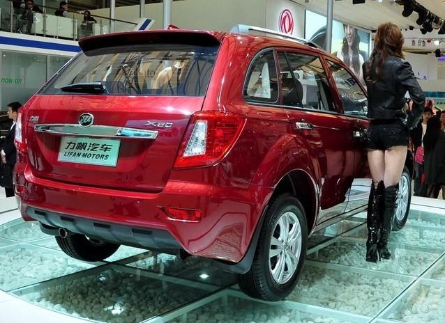 Lifan x60 photo - 2