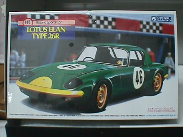 Lotus elan photo - 2